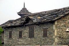 - Maison (Guizhou)